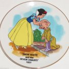 Disney Snow White & Seven Dwarfs Dopey 1937 Collector Plate Vintage Japan Gift