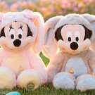 2 Disney Store Mickey Minnie Mouse Bunny Easter Rabbit Plush Toy Easter 2014
