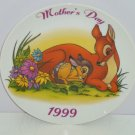 Bambi Plate Mothers Day Near Dear Deer Collector Grolier Disney Great Gift 1999