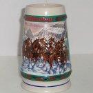 Budweiser Beer Stein Special Delivery Mug 1993 Nora Koerber Vintage Retired Gift