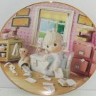 Precious Moments Plate Praise Lord Anyhow Hamilton Classic Collection Collector