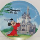 Walt Disney World Plate Collector Theme Park 20 Years 1971 1991 Vintage Japan LE