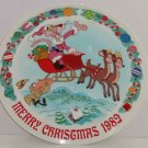 1982 Pink Panther Collector Plate Sleigh Ride Royal Orleans Vintage Christmas