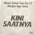 "15th SEA GAMES Kuala Lumpur 1989 Theme Song 7"" PS"