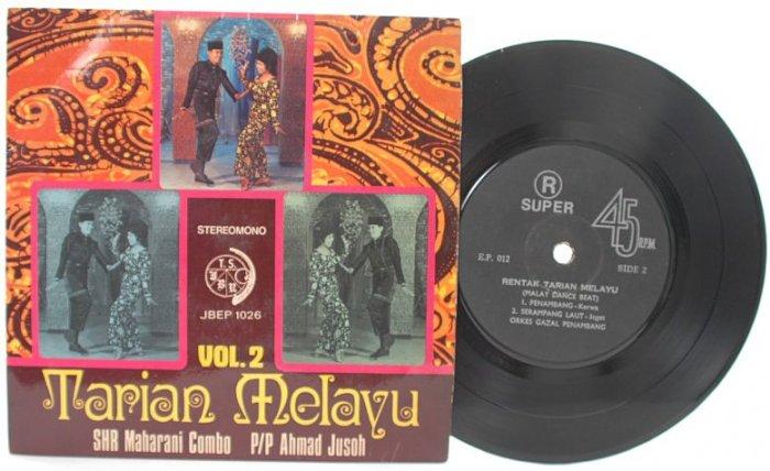 "Malay 70s Pop TARIAN MELAYU MAHARANI COMBO 7"" PS EP"