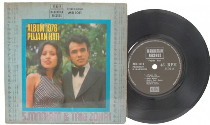 "Malay 70s Pop S. MARIAM & TAIB ZOHRI Pujaan 7"" PS EP"