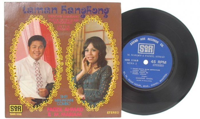 "Malay 70s Pop FADZIL AHMAD & M. MARIAM kangko 7"" PS EP"