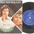 "Malay 70s POP M. SHARIFF Roti Kapada 7"" PS EP"