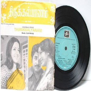 "BOLLYWOOD INDIAN Thirukkalyanam ILAIRAJA  EMI 7"" 45 RPM PS 1978"
