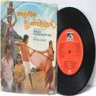 """BOLLYWOOD INDIAN Nenjile Thunivirunthal SHANKAR GANESH EMI 7"""" 45 RPM PS 1981"""