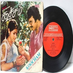 "BOLLYWOOD INDIAN Koocham GANGAI AMAREN EMI 7"" 45 RPM PS 1982"