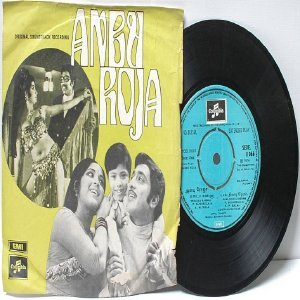 "BOLLYWOOD INDIAN Anbu Roja SHANKAR GANESH  EMI 7"" 45 RPM PS 1974"
