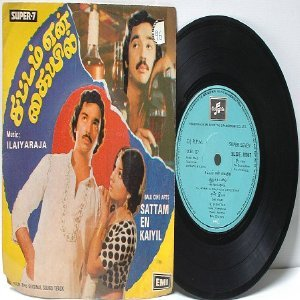 "BOLLYWOOD INDIAN sattam En Kaiyil ILAIYARAJA  EMI 7"" 45 RPM PS 1978"