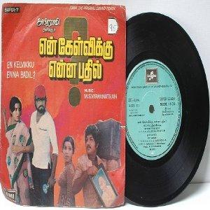 "BOLLYWOOD INDIAN En Kelvikku Enna Badil M.S.VISWANATHAN  EMI 7"" 45 RPM PS 1978"
