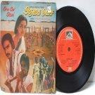 "BOLLYWOOD INDIAN Oru Kai Osai M.S VISWANATHAN EMI 7"" 45 RPM PS 1980"