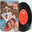 "BOLLYWOOD INDIAN Neruppile Pootha Malar K.V. MAHADEVAN EMI 7"" 45 RPM PS 1981"