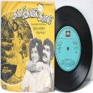 "BOLLYWOOD INDIAN Kaalikovil Kapaali RAJESH EMI 7"" 45 RPM PS 1979"
