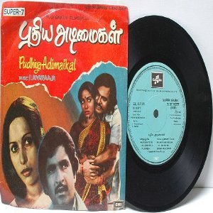 "BOLLYWOOD INDIAN  Pudhiya Adimaikal ILAIYARAAJA EMI 7"" 45 RPM PS 1980"