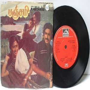 "BOLLYWOOD INDIAN Panchami S. JANAKI EMI 7"" 45 RPM PS 1981"