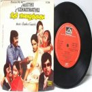 "BOLLYWOOD INDIAN Neethi PizhaithathuSHANKAR GANESH EMI 7"" 45 RPM PS 1981"