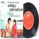 "BOLLYWOOD INDIAN Unnodu Naan Varuven PADMAKALYAN EMI 7"" 45 RPM PS 1981"