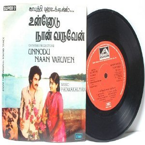 "BOLLYWOOD INDIAN Unnodu Naan Varuven PADMAKALYAN EMI 7"" 45 RPM PS 1981"