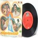 "BOLLYWOOD INDIAN Kunguma Kolangal SHYAM EMI 7"" 45 RPM PS 1980"