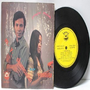 "Malay 70s Pop M.Y. SHAMSUDIN & YUSNITA 7"" PS EP"
