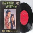 "Malay 70s Pop m.y shamsudin & fatimah isa dAPAT kEMBALI  7"" PS EP"