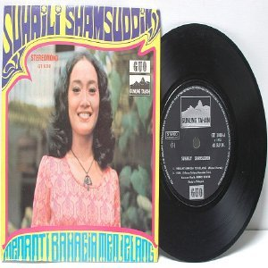 "Malay 70s Pop SUHAILI SHAMSUDDIN 7"" PS EP"