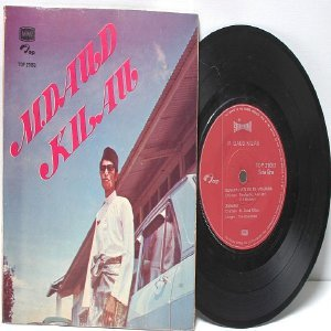 "Malay 70s Pop .M. DAUD KILAU 7"" PS  Gatefold EP"