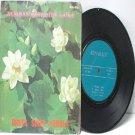 "Malay 70s Pop ORKES SINAR KEMALA Seniman Djaja-Ida 7"" PS EP"