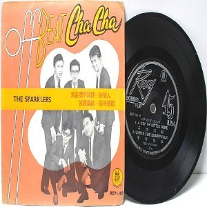 "ASIAN 60s BEAT POP BAND The Sparklers OFF BEAT CHA CHA  7"" PS 45 RPM"