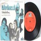 "BOLLYWOOD Uchakkattam INDIAN SHANKAR GANESH EMI  7"" 45 RPM 1980"