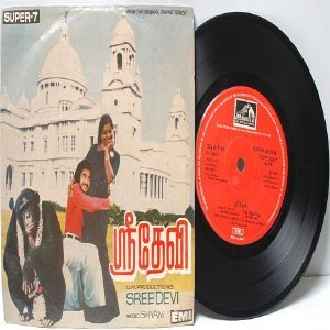"BOLLYWOOD INDIAN Sree Devi SHYAM EMI 7"" 45 RPM 1980"