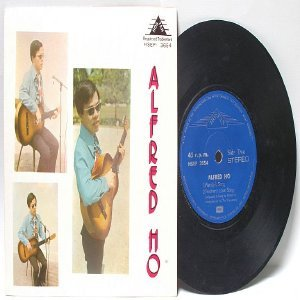 "ASIAN 60s BLIND SINGER   Alfred Ho 4-TRACK 7"" 45 RPM PS EP"