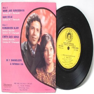 "Malay 70s Pop M SHAMSUDIN & FATIMAH ISA  7"" PS EP"