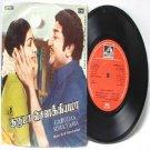 "BOLLYWOOD INDIAN Garudaa Sowkyama M.S VISWANATHAN EMI 7"" 45 RPM 1982"