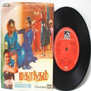 "BOLLYWOOD INDIAN Maharantham SHANKAR GANESH  EMI 7"" 45 RPM 1981"