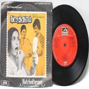 """BOLLYWOOD INDIAN Natchathram SHANKAR GANESH  EMI 7"""" 45 RPM 1980"""