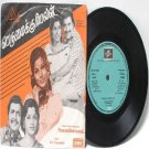 "BOLLYWOOD INDIAN Perumaikkuriyaval M.S VISWANATHAN  EMI 7"" 45 RPM 1977"