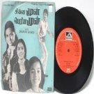 """BOLLYWOOD INDIAN Chinnamul Periyamul SHANKAR GANESH EMI 7"""" 45 RPM 1981"""