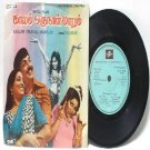 "BOLLYWOOD INDIAN  Kaalam Orunaal Maarum V. KUMAR EMI 7"" 45 RPM 1979"