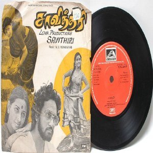 "BOLLYWOOD INDIAN Savitri M.S. VSWANATHAN EMI 7"" 45 RPM 1980"