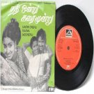 "BOLLYWOOD INDIAN Nadhi Ondru Karai Moondru  M.S. VISWANATHAN  EMI 7"" 45 RPM 1980"