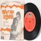 """BOLLYWOOD INDIAN Maria My Darling SHANKAR GANESH  EMI 7"""" 45 RPM 1980"""