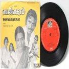 """BOLLYWOOD INDIAN Ponnagaram SHANKAR GANESH EMI 7"""" 45 RPM 1980"""