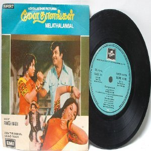 "BOLLYWOOD INDIAN Melathalangal RAMAESH NAIDU EMI 7"" 45 RPM 1979"