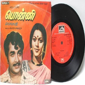 "BOLLYWOOD INDIAN Ponne GANGAI AMAREN EMI 7"" 45 RPM 1979"