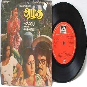 "BOLLYWOOD INDIAN Azagu  G.K. VENKATESH  EMI 7"" 45 RPM 1980"